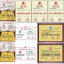 申请中国行业十大品牌证书多长时间