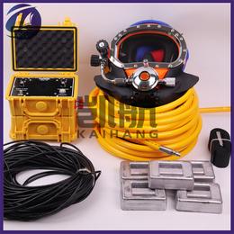 MZ300B潜水头盔 市政打捞潜水装备 重潜工程头盔