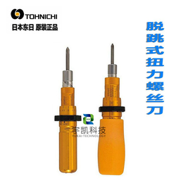 日本TOHNICHI东日RTD_RNTD_LTD扭力螺丝刀