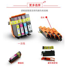 梦翔 适用于惠普 HP655XL 墨盒 大容量 带显墨量芯片