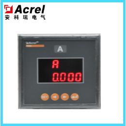 面板式单相电流表 PZ80-AI 安科瑞直供