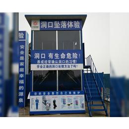 黄山工地安全体验馆-宝麒工程-工地安全体验馆哪家好缩略图