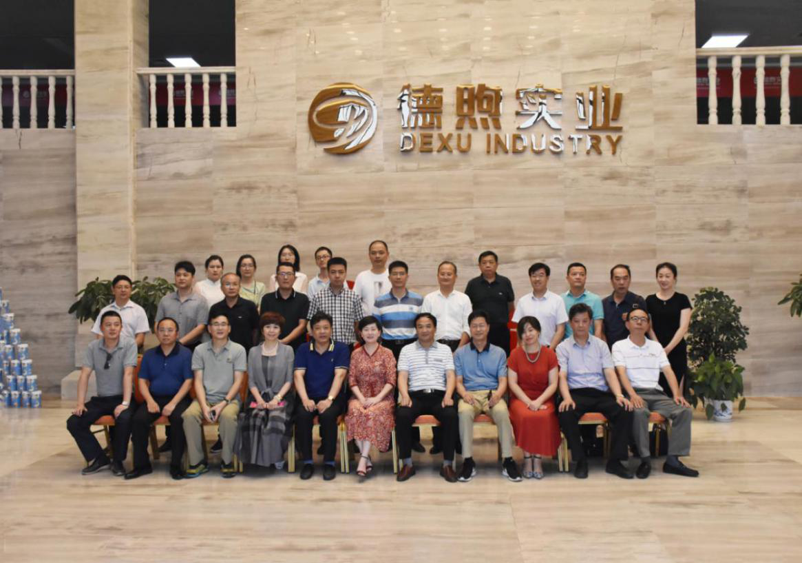 南昌市机关事务管理系统有关领导考察江西德煦实业有限公司