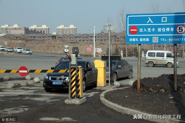 智能化停车场管理系统组成及施工方法