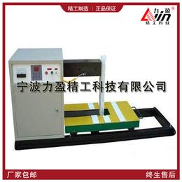 力盈重型轴承加热器BGJ-75-4加热器厂家