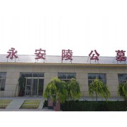 孝敬斋殡仪(图)-天津永安陵-永安陵