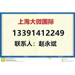 上海港进口草籽草种子清关 商检报关