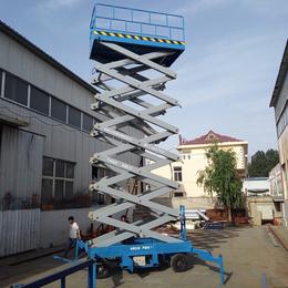 18米全自行升降机 轮式移动升降平台 电动全自动升降车价格