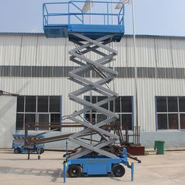 18米全自行升降机 外墙安装升降作业平台 电动举升机升降平台