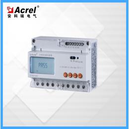 DTSD1352-CT-C 双通讯导轨式安装电子式电能计量表