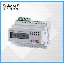 ADL3000-CHKL全电参量测量电能表 分时复费率计量表