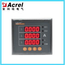 安科瑞PZ80-AI3-C 三相数显电流表 带RS485通讯
