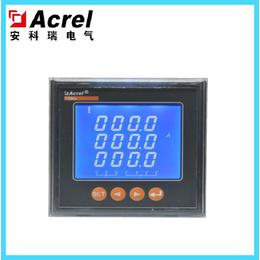PZ80L-AI3-KC 三相电流表带开关量和485通讯功能