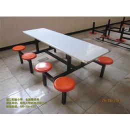 郑州久诺学生餐厅桌椅  小吃店不锈钢快餐桌椅组合