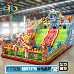 山西朔州新款摩天轮充气城堡梦幻充气儿童乐园