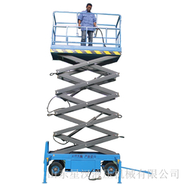 18米升降平台 18米升降机 升降车 升降台 升降梯 登高车
