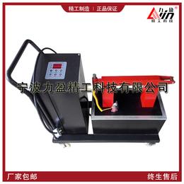 力盈移动式轴承加热器LD35-50H加热器现货