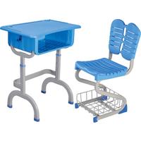 选购家用学生课桌椅都应该注意哪些方面?