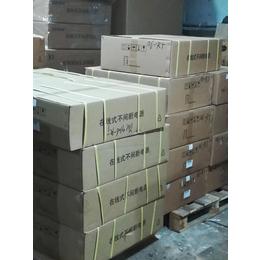 YDC3300系列科士达UPS