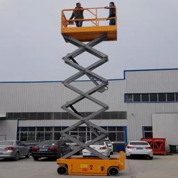 全自行升降机 液压升降台 高空作业平台 登高车 升降车