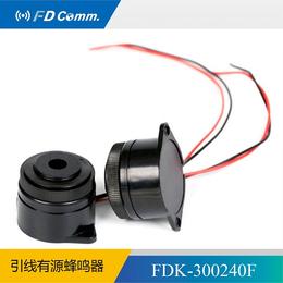福鼎FD 压电有源引线蜂鸣器300240F 现货12V