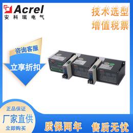 厂家直供安科瑞单相交流电压变送器BD-AV