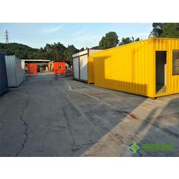 沙坪坝区集装箱-中莱集装箱活动房租赁-集装箱厂