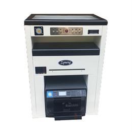 供应全自动名片印刷机可印DM单