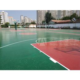 奥茵塑胶篮球场施工塑胶球场铺装价格北京奥健体育