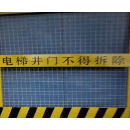 安全防护用品哪家好-福建安全防护用品-安徽华胤钢结构公司
