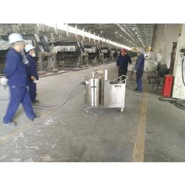 供应厂家直销大功率工业吸尘器