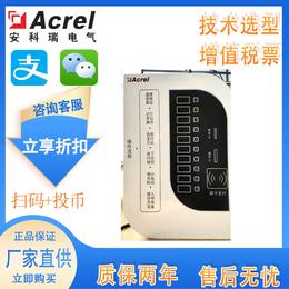 江苏生产厂家安科瑞电动车充电桩