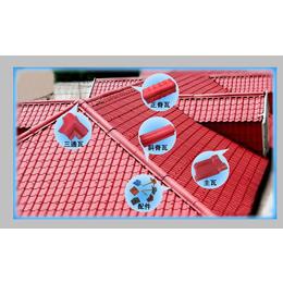 北京树脂瓦厂家供应顺义树脂瓦及北京树脂瓦安装