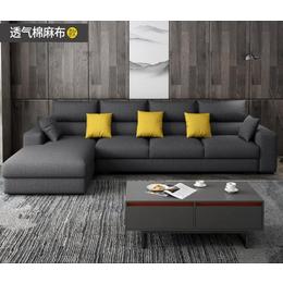 家庭定制沙发