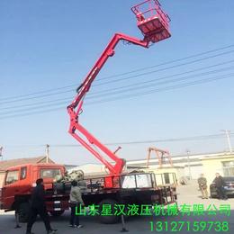 18米折臂伸缩臂升降机 星汉18米曲臂伸缩臂升降平台 升降车