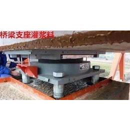 龙海灌浆料厂家 龙海二次灌浆料电话 龙海自密实灌浆料地址
