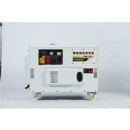 15千瓦低噪音柴油发电机价格