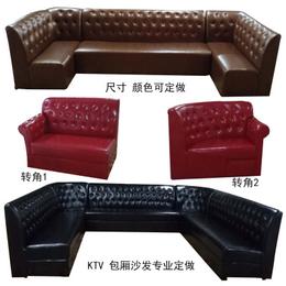 KTV酒吧绒面沙发缩略图