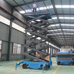 18米升降机 星汉高空作业平台车 电动液压升降台升降车举升机