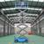 18米升降机 星汉高空作业平台报价 电动升降作业车 升降车缩略图3
