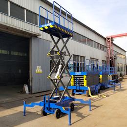 18米升降机 液压升降平台报价 星汉升降车 举升机高空作业车