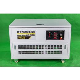 380V15kw静音汽油发电机