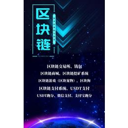 郑州北极星计算机科技有限公司缩略图