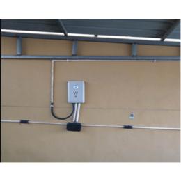 充电桩计量标准发布-充电桩-九牛充电桩免费安装(查看)
