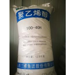 郑州聚乙烯醇市场价格 生产厂家 聚乙烯醇哪里有卖
