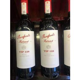 奔富VIP128干红葡萄酒 澳大利亚 年份2016