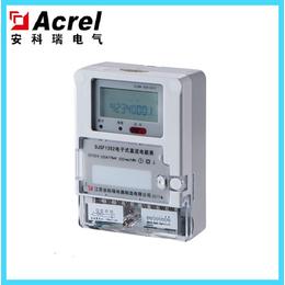 安科瑞 DJSF1352直流电能表 可用于工矿企业 厂家直销