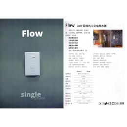 FLOW 220W 即热式中央热水器