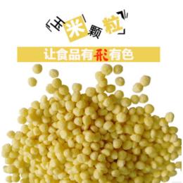 谷物棒 能量棒 代餐棒以及固体饮料用 膨化玉米颗粒 玉米粒