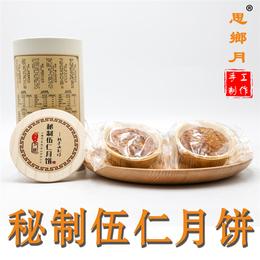 手工月饼-永丰源食品质量过硬-手工月饼批发